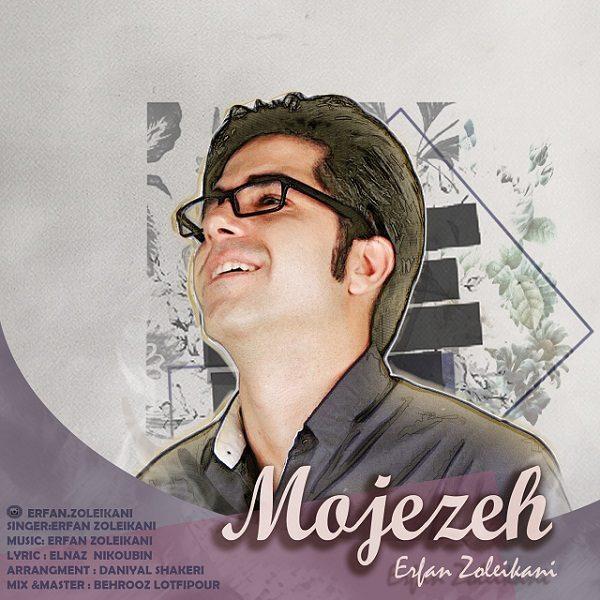 Erfan Zoleikani - Mojezeh
