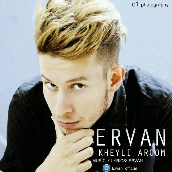 Ervan - Kheyli Aroom