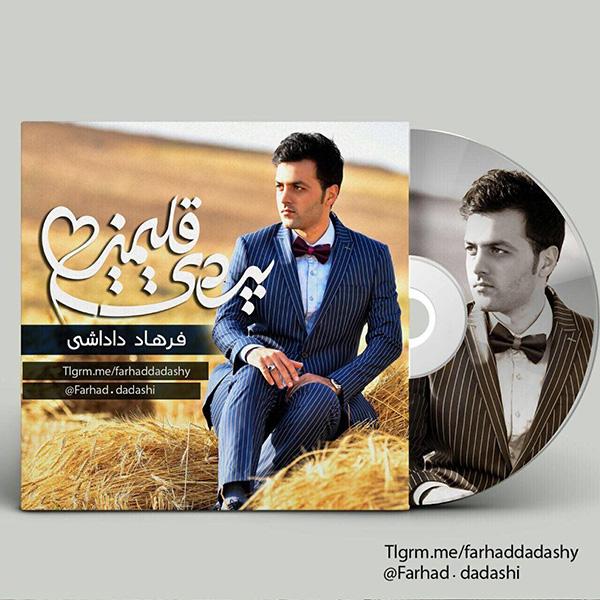 Farhad Dadashi - Getma Getma
