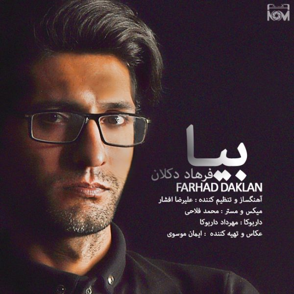 Farhad Daklan - Bia