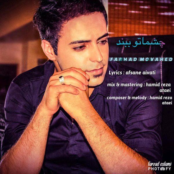 Farhad Movahed - Cheshmato Beband