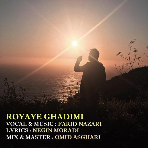 Farid Nazari - Royaye Ghadimi