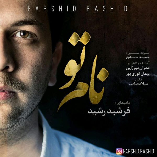 Farshid Rashid - Name To