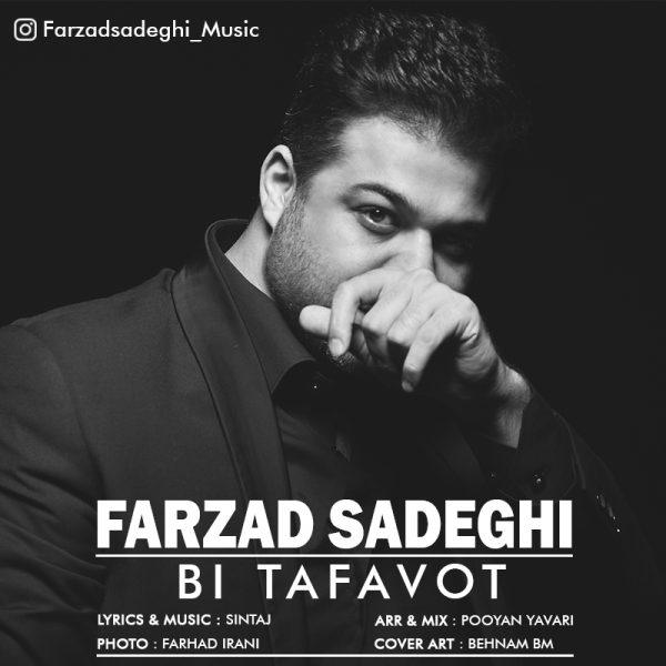 Farzad Sadeghi - Bi Tafavot