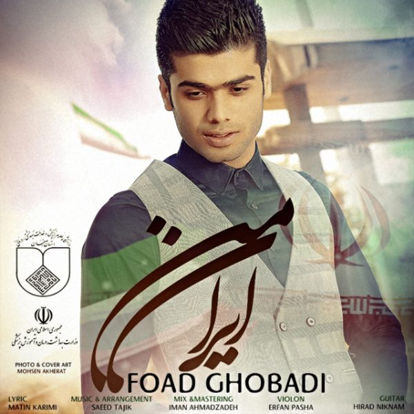 Foad Ghobadi - Irane Man