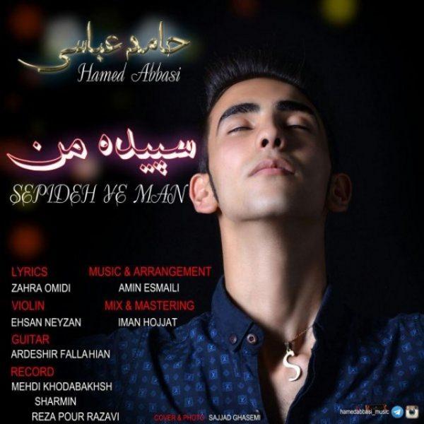 Hamed Abbasi - Sepideh Ye Man
