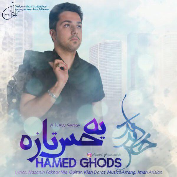 Hamed Ghods - Ye Hesse Tazeh