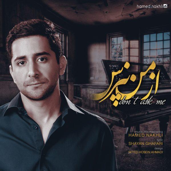 Hamed Nakhli - Az Man Napors