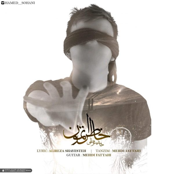 Hamed Sohani - Khateratemoon