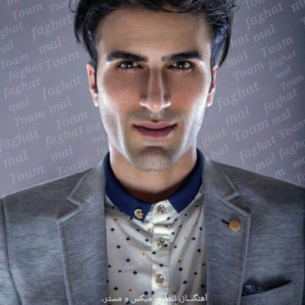 Hamid Abdolahi - Faghat Male Toam