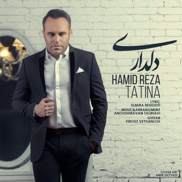 Hamid Reza Tatina - Deldari