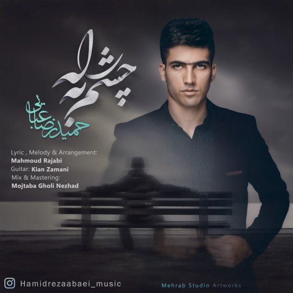 Hamidreza Abaei - Cheshm Be Rah