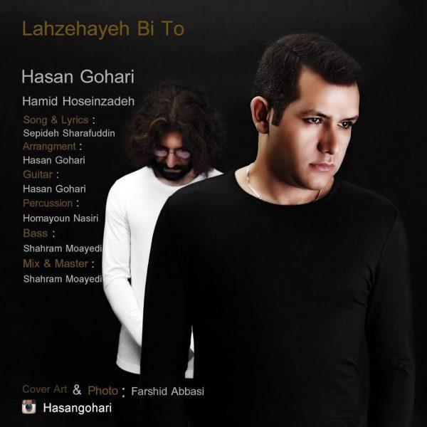 Hassan Gohari - Lahzehaye Bi To