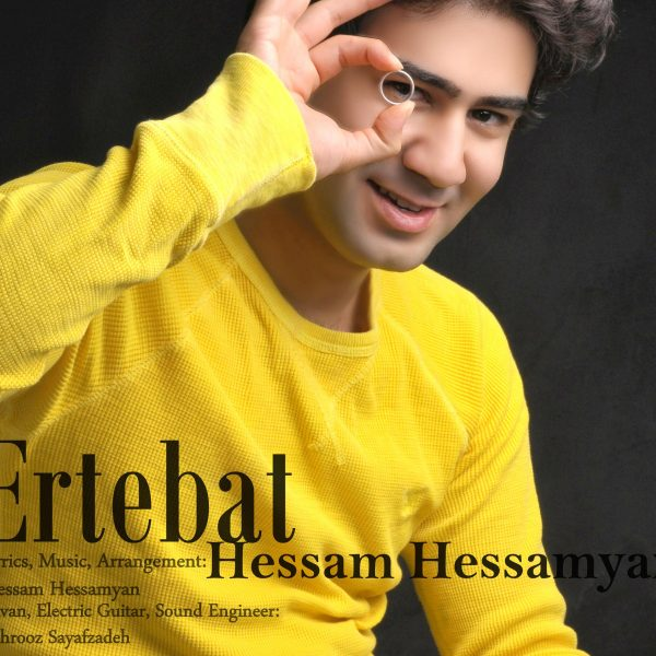 Hessam Hessamyan - Ertebat
