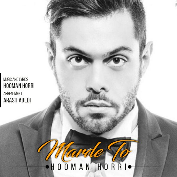 Hooman Horri - Marde To