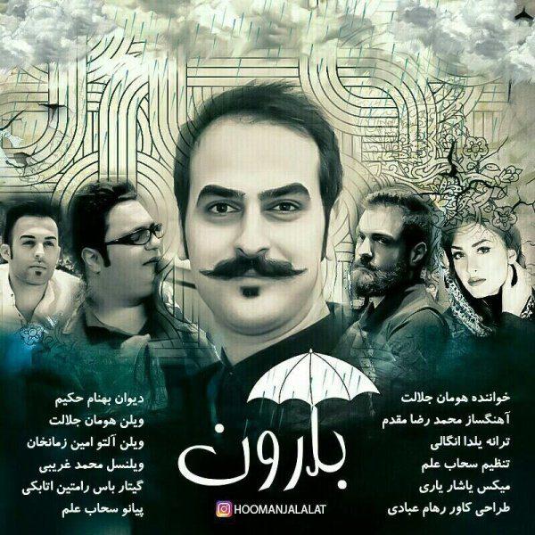 Hooman Jalalat - Baroon