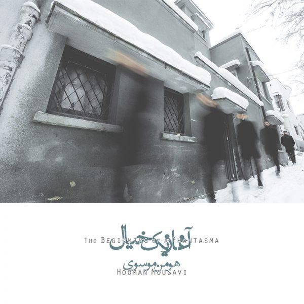 Hooman Mousavi - Hamrah Ba Khayyam