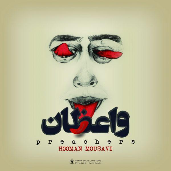 Hooman Mousavi - Vaezan