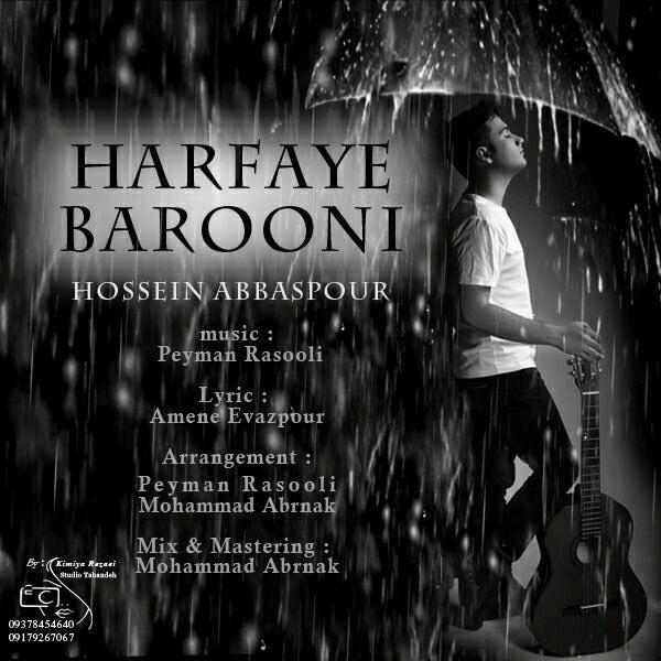 Hossein Abbaspour - Harfaye Barooni