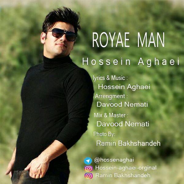 Hossein Aghaei - Royaye Man