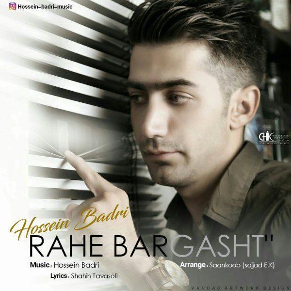 Hossein Badri - Rahe Bargasht