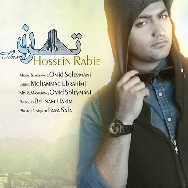 Hossein Rabie - Tehran