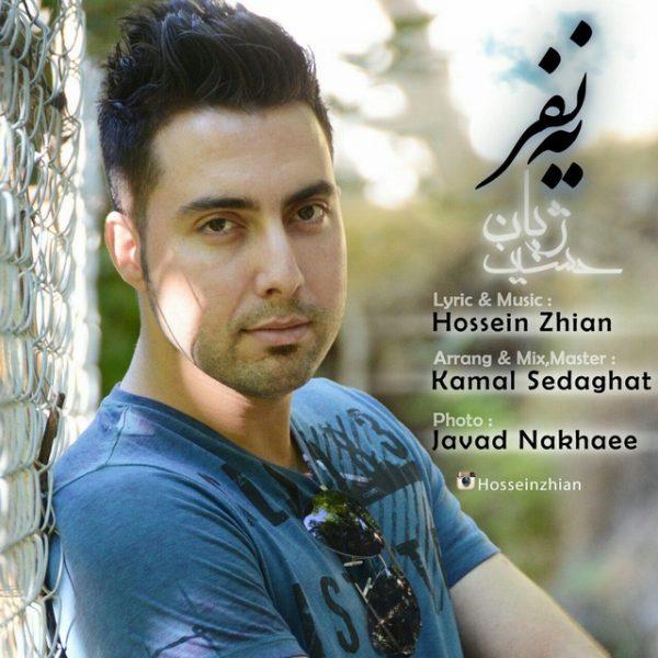 Hossein Zhian - Ye Nafar