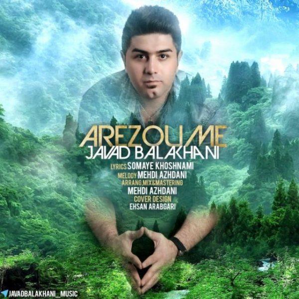 Javad Balakhani - Arezoume