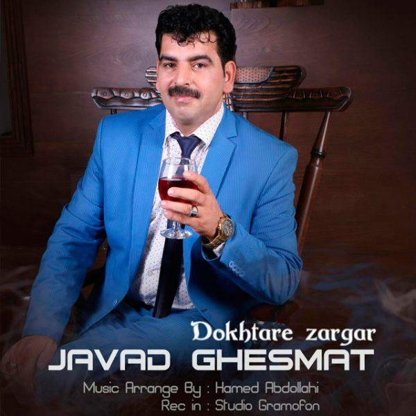 Javad Ghesmat - Dokhtare Zargar