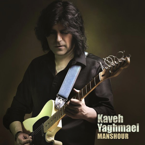 Kaveh Yaghmaei - Tardid