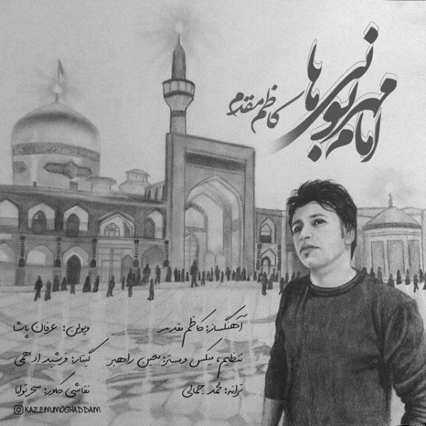 Kazem Moghaddam - Emam Mehrabuniha
