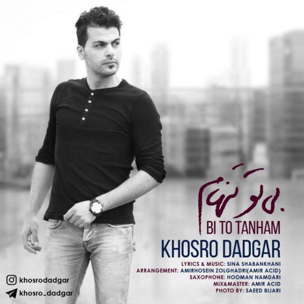 Khosro Dadgar - Bi To Tanham