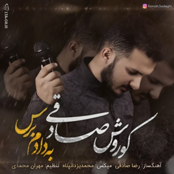 Korosh Sadeghi - Be Dadam Beres