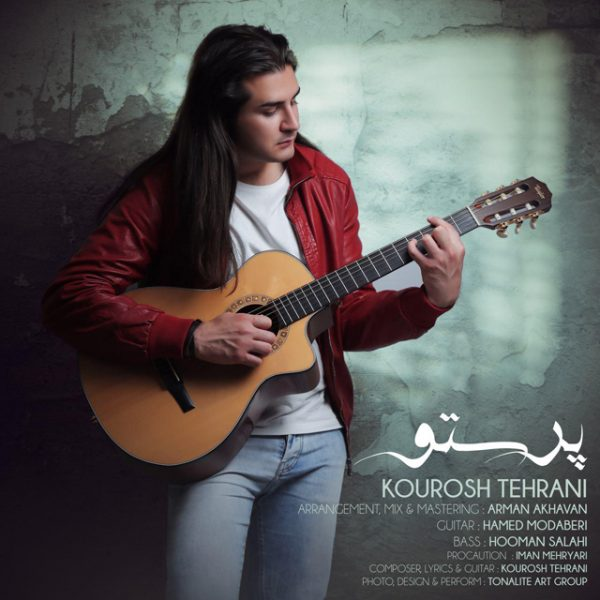 Kourosh Tehrani - Parastoo