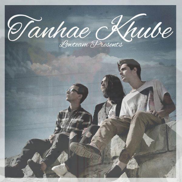 Low Team - Tanhaei Khoube