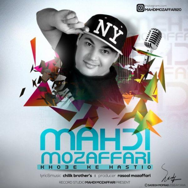Mahdi Mozaffari - Khobe Ke Hasti