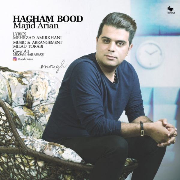 Majid Arian - Hagham Bood