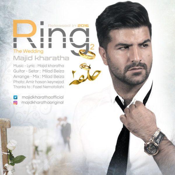 Majid Kharatha - Halghe 2