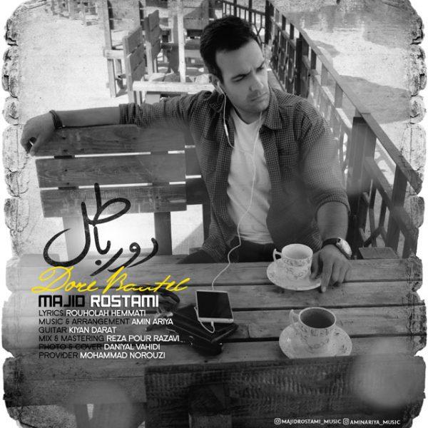 Majid Rostami - Dore Baatel