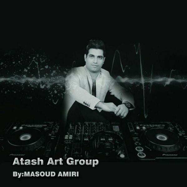Masoud Amiri - Party 8