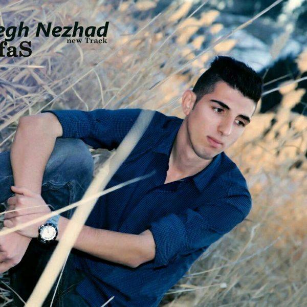 Mehdi Sadeghnezhad - Nafas