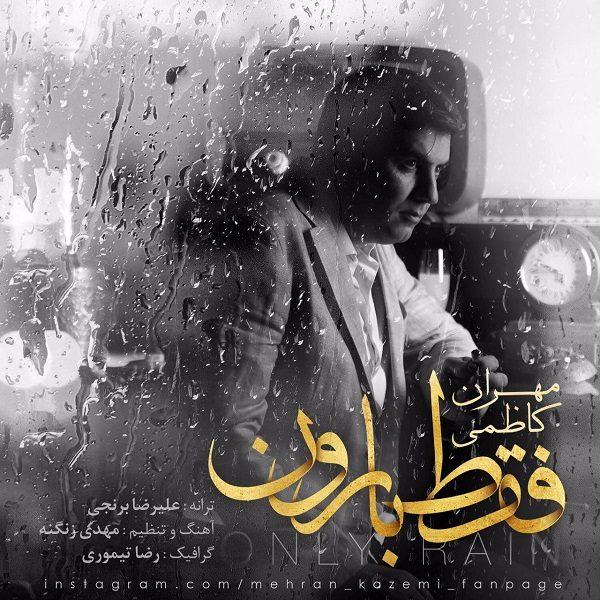 Mehran Kazemi - Faghat Baroon