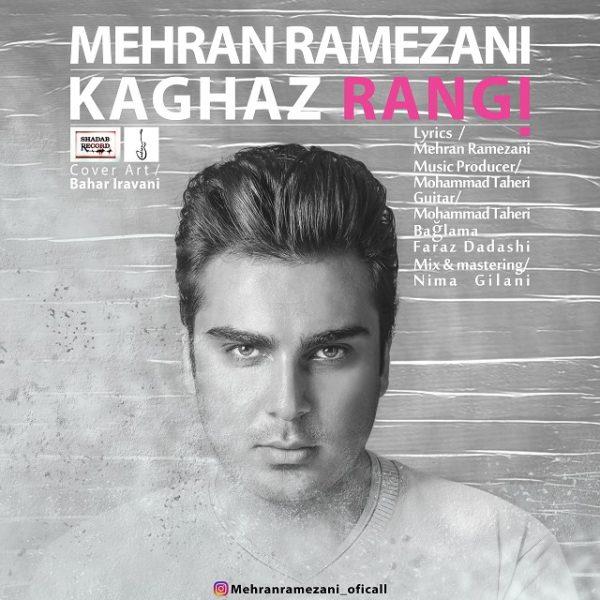 Mehran Ramezani - Kaghaz Rangi