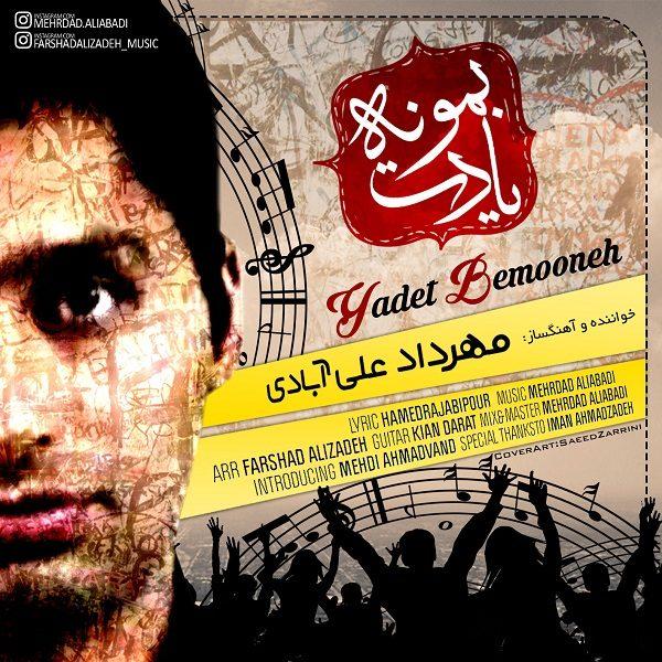 Mehrdad Aliabadi - Yadet Bemooneh