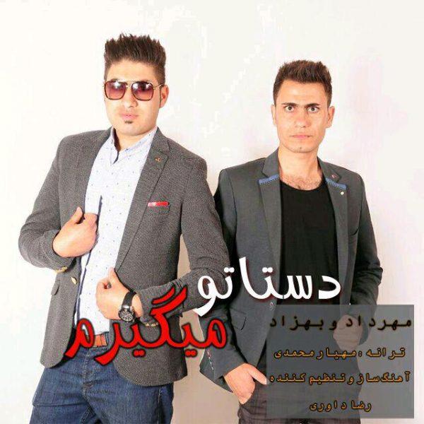 Mehrdad - Dastato Migiram (Ft Behzad)