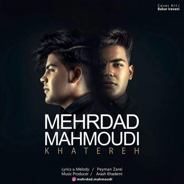 Mehrdad Mahmoudi - Khatereh