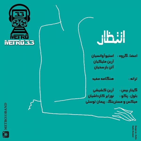 Metro33 - Entezar