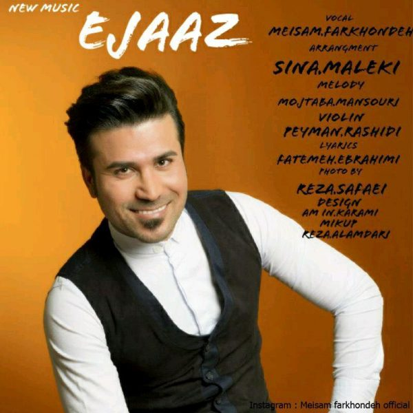 Meysam Farkhonde - Ejaze