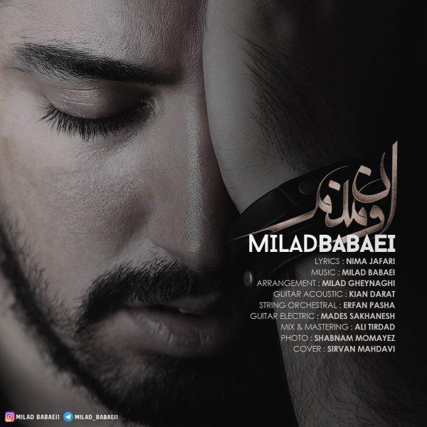 Milad Babaei - Oon Manam