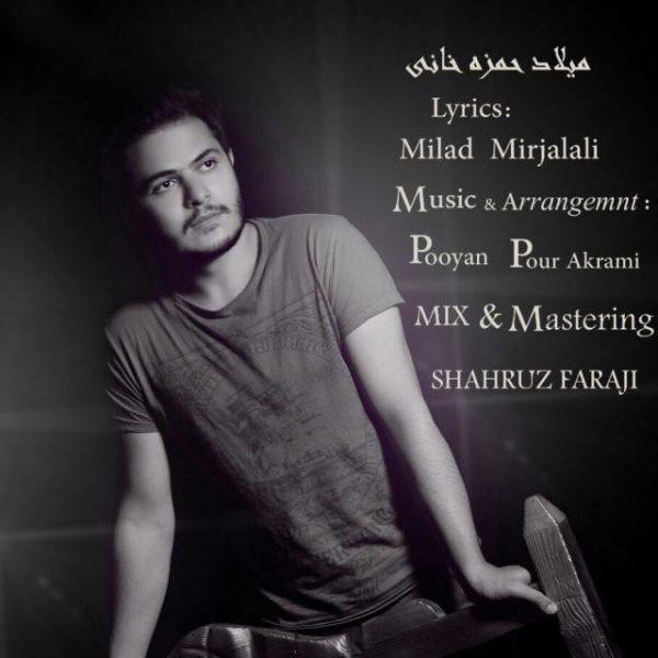 Milad Hamzekhani - Nimkat